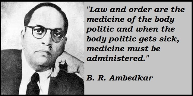 Dr. B. R. Ambedkar Jayanti SMS Wishes Greetings| Bhim Jayanthi 2017 Quotes Status For Whatsapp Facebook