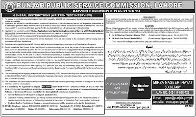Latest PPSC Jobs 2019 in Local Govt & Community Development Department Advertisement No. 31/ 2019