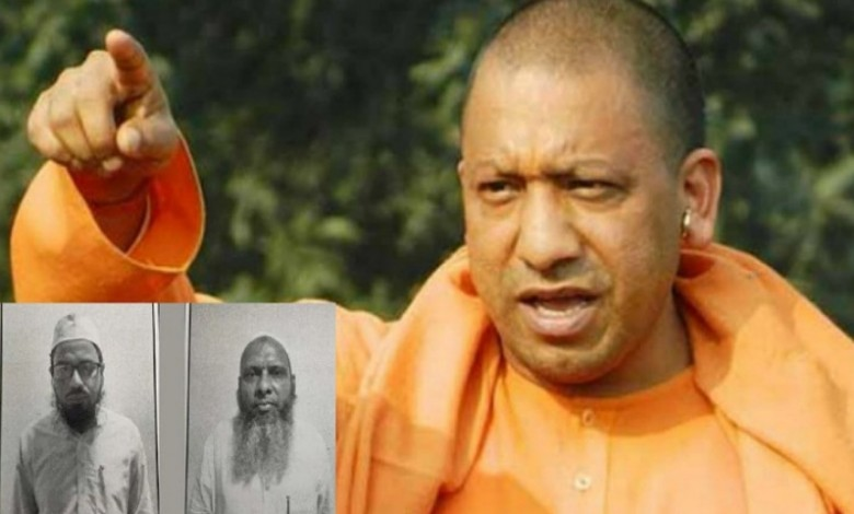 Yogi Adityanath orders confiscation of property of accused in conversion case