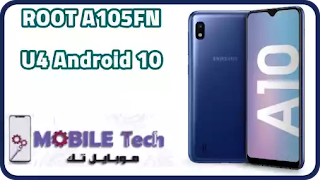 ROOT A105FN U4 Android 10