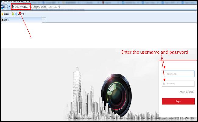 hikvision upload snapshot ftp server