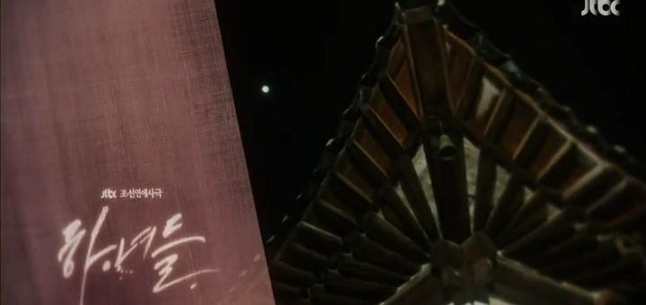 Sinopsis Maids Episode 11 Part 1