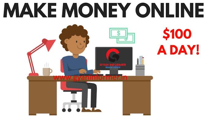 Internet Se Paise Kamane Ke Tarika.  Earn Money Online Without Investment.