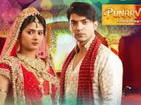 SINOPSIS Punar Vivah Episode 1 - Selesai