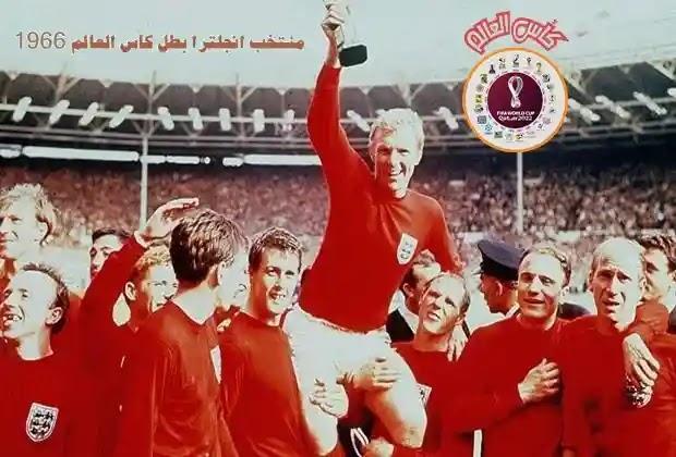 بوبي مور,منتخب انجلترا,كاس العالم 1966