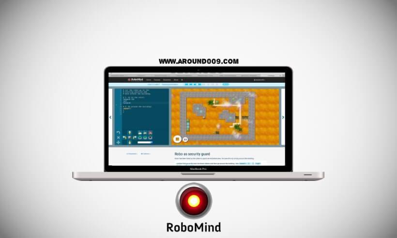 تحميل برنامج روبومايند  RoboMind روبومايند للجوال روبومايند للايفون برنامج الروبومايند اون لاين تمارين روبومايند خطوات تحميل وتثبيت برنامج روبومايند Robomind تجربة أكاديمية الروبومايند