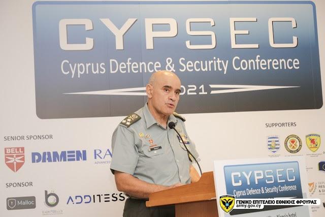 Συμμετοχή Α/ΓΕΕΦ σε Συνέδριο για την Άμυνα και την Ασφάλεια (ΦΩΤΟ)