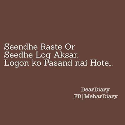 dear diary fb mehar diary status images