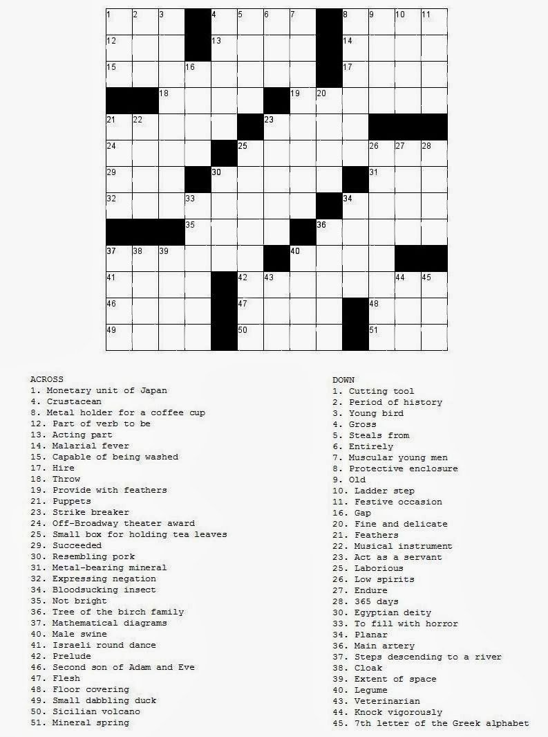 Free printable Word Search and Sudokus: Crossword 23