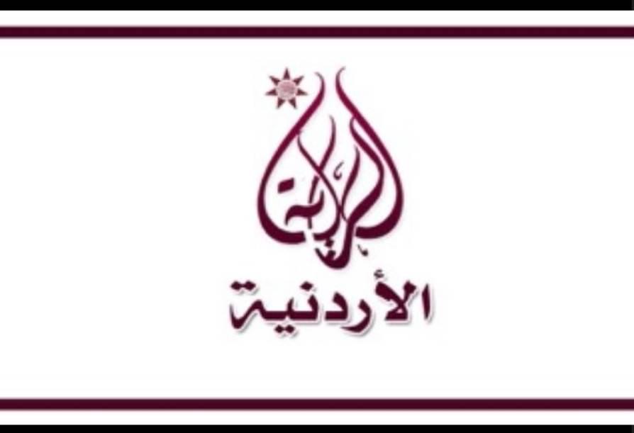 الراية الاردنية Freqodecom Tv Channel Frequency