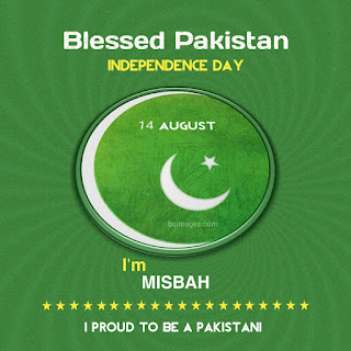 misbah name dp 14 august