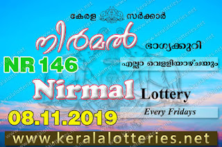 "KeralaLotteries.net, ""kerala lottery result 08 11 2019 nirmal nr 146"", nirmal today result : 8-11-2019 nirmal lottery nr-146, kerala lottery result 8-11-2019, nirmal lottery results, kerala lottery result today nirmal, nirmal lottery result, kerala lottery result nirmal today, kerala lottery nirmal today result, nirmal kerala lottery result, nirmal lottery nr.146 results 08-11-2019, nirmal lottery nr 146, live nirmal lottery nr-146, nirmal lottery, kerala lottery today result nirmal, nirmal lottery (nr-146) 8/11/2019, today nirmal lottery result, nirmal lottery today result, nirmal lottery results today, today kerala lottery result nirmal, kerala lottery results today nirmal 8 11 19, nirmal lottery today, today lottery result nirmal 8-11-19, nirmal lottery result today 8.11.2019, nirmal lottery today, today lottery result nirmal 08-11-19, nirmal lottery result today 8.11.2019, kerala lottery result live, kerala lottery bumper result, kerala lottery result yesterday, kerala lottery result today, kerala online lottery results, kerala lottery draw, kerala lottery results, kerala state lottery today, kerala lottare, kerala lottery result, lottery today, kerala lottery today draw result, kerala lottery online purchase, kerala lottery, kl result,  yesterday lottery results, lotteries results, keralalotteries, kerala lottery, keralalotteryresult, kerala lottery result, kerala lottery result live, kerala lottery today, kerala lottery result today, kerala lottery results today, today kerala lottery result, kerala lottery ticket pictures, kerala samsthana bhagyakuri"