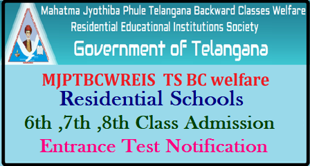 MJP Telangana BC Welfare Residential Schools 6th 7th 8th Class Admission Notification 2018 Mahatma Jyothiba Phule Telangana Backward Classes Welfare Residential Educational Institutions Society has issued MJPTSBCWREIS 6th, 7th 8th Admission Entrance Test Notification 2018 shortly. This Entrance Test Notification 2018 for admissions into VI, VII,VIII Classes(English Medium) in TS MJP BC Welfare Residential Schools in the Telangana State for the academic year 2018-19. The MJPBCWREIS Inviting Online Applications from 10-05-2018 to 31-05-2018 . Aspirants may Apply Online through Official web portal of MJPTBCWREIS | mjpbcwreis-bc-residential-schools-admission-noitification-apply-online-mjptbcwreis.cgg.gov.in-halltickets-results-download MJPTBCWREIS Admission Notification 2018/2018/05/mjpbcwreis-bc-residential-schools-admission-noitification-apply-online-mjptbcwreis.cgg.gov.in-halltickets-results-download.html