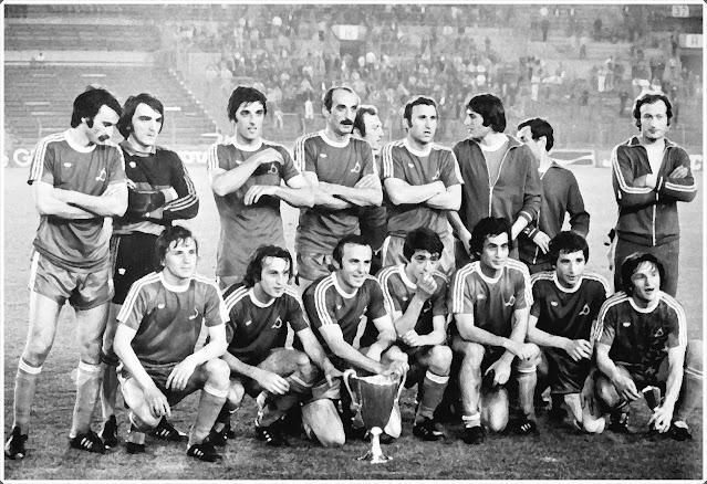 Dinamo Tbilisi Winners' Cup 1981