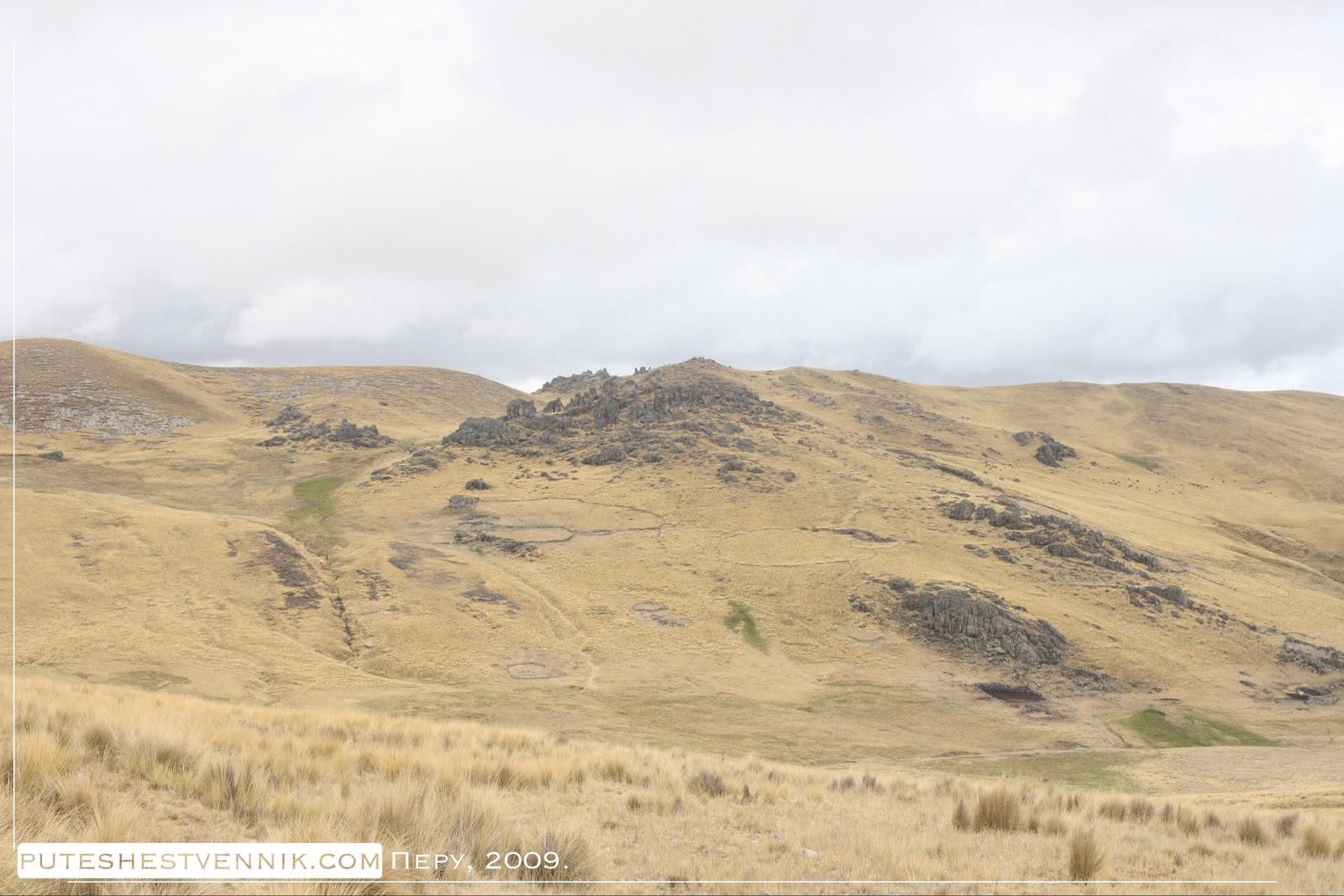 Степь в горах Перу