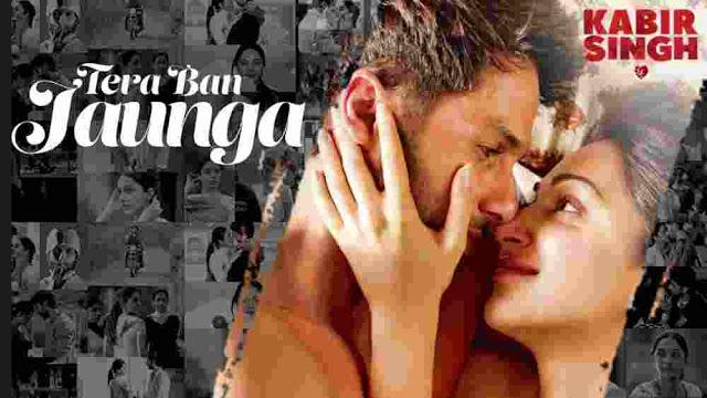 Tera Ban Jaunga Lyrics :- Kabir Singh | Tulsi Kumar | Shahid Kapoor