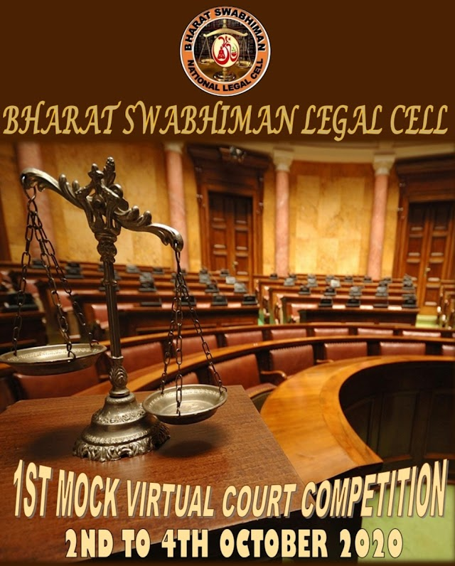 [Online] First Mock Virtual Court Competition by Bharat Swabhiman Legal Cell [Register by 20 September 2020]