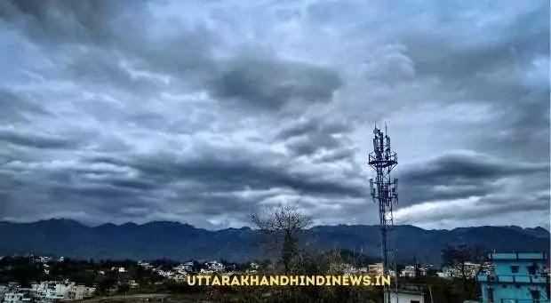 Uttarakhand Weather News : बदरीनाथ, गंगोत्री और यमुनोत्री हाईवे समेत 659 सड़कें बंद, कई जिलों में भारी बारिश का ऑरेंज अलर्ट