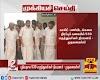 3000 அரசு பணியிடங்களை  உடனடியாக நிரப்ப முதலமைச்சர் உத்தரவு - 3 நாட்களில் பணியில் சேர அறிவுறுத்தல்