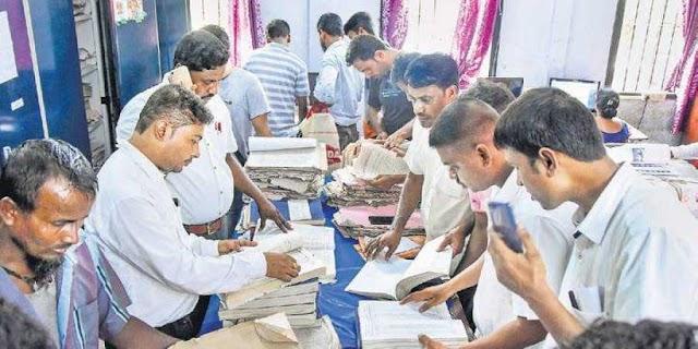 পশ্চিমবঙ্গে NRC-র জন্যে কি কি ডকুমেন্ট লাগবে ?