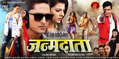 Janamdata Bhojpuri Movie Star casts
