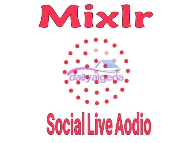 تحميل برنامج mixlr للكمبيوتر مجانا -  تحميل برنامج mixlr للكمبيوتر برابط مباشر-  تسجيل الدخول mixlr   - mixlr apkpure - mixlr bien  - ماهو برنامج mixlr  -راديو بين سبورت