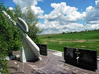 Балка Сухая. Донецкая обл. Мемориал памяти погибших в авиакатастрофе в 2006 г. Рейс Анапа-Санкт-Петербург