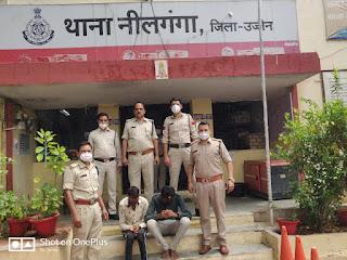 नीलगंगा पुलिस द्वारा लूट के अज्ञात आरोपियों को 24 घंटे में किया गिरफ्तार