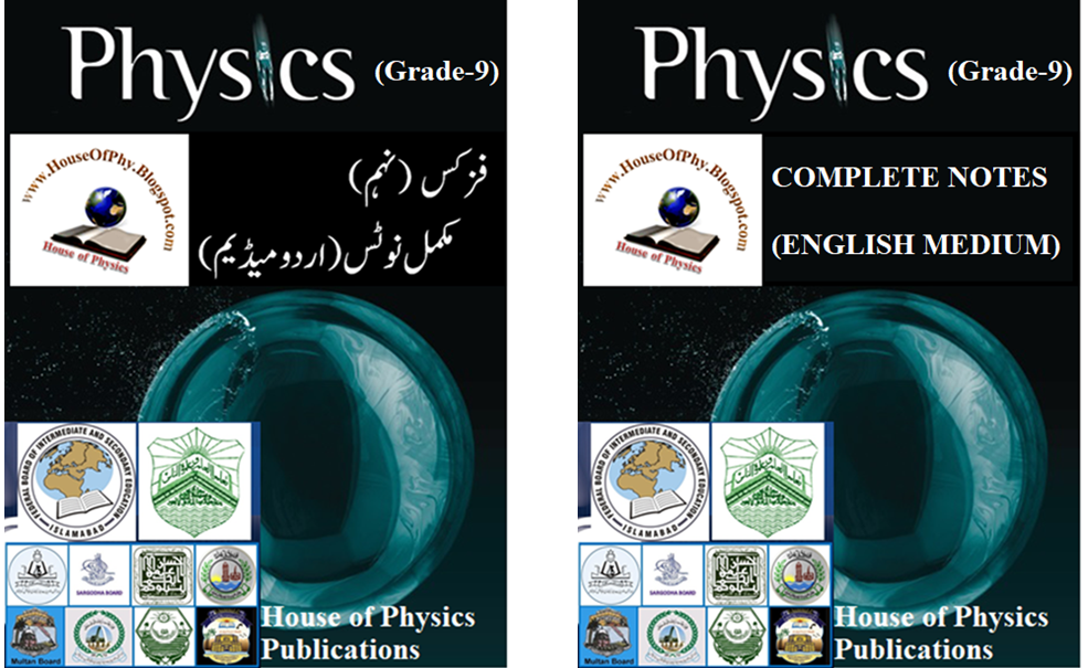 Quation and soultion manual for nuclear physics ebook array 9th class physics notes solved question answers u0026 numerical rh houseofphy blogspot com fandeluxe Image collections