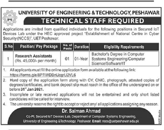 uet-jobs-2021-peshawar-for-research-assistant-advertisement