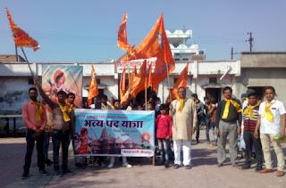 श्री राम मंदिर निर्माण हेतु कई बस्तीयो में शोभा यात्रा वाहन रैली पैदल मार्च  निकला