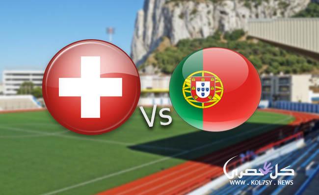نتيجة مباراة البرتغال وسويسرا اليوم فوز منتخب البرتغال بنتيجة اهداف 2-0 في تصفيات اوروبا المؤهله لكاس العالم