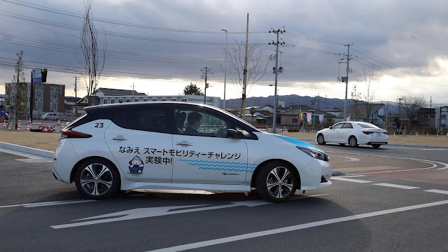 Η Nissan συνεργάζεται με τοπικές κυβερνήσεις και εταιρείες στην Ιαπωνία για την προώθηση νέων υπηρεσιών  κινητικότητας και χρήση ανανεώσιμων πηγών ενέργειας