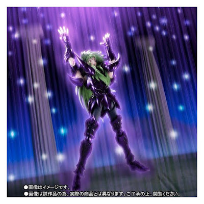 https://www.biginjap.com/en/pvc-figures/21826-saint-seiya-myth-cloth-ex-aries-shion-surplice.html
