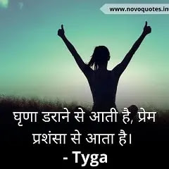 Inspirational quotes on life lessons in Hindi