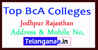 Top BCA Colleges in Jodhpur Rajasthan