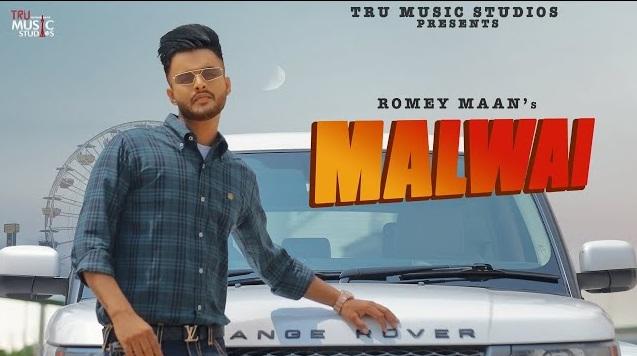 Malwai Lyrics - Romey Maan