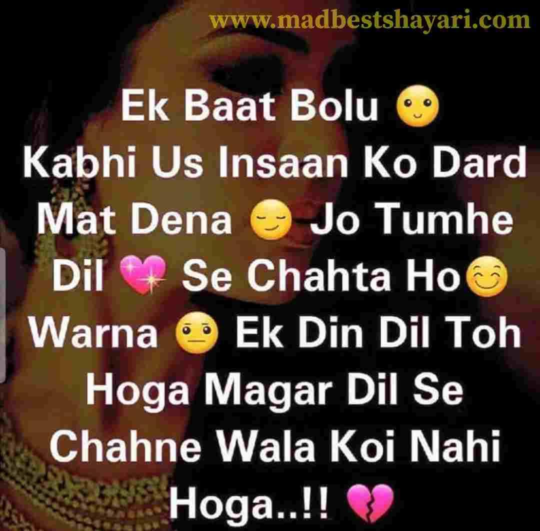 hindi sad shayari image, sad shayari images