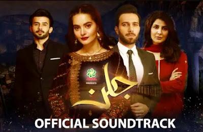 Jalan OST Lyrics   Rahat Fateh Ali Khan