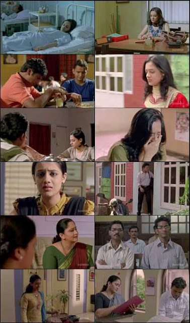 Sur Rahu De (2012) Marathi Full Movie Download 300MB DVDRip