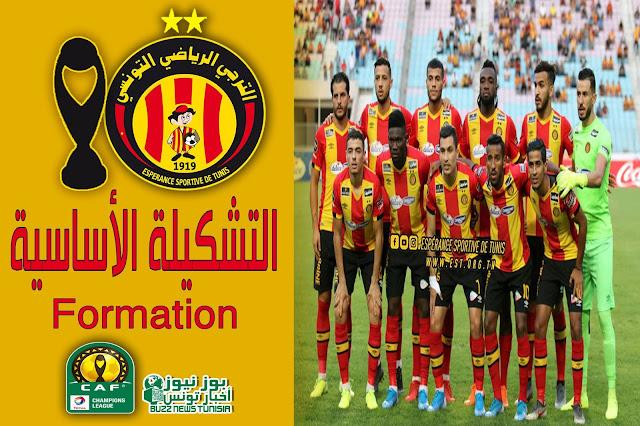 دوري أبطال إفريقيا : التشكيلة الأساسية للترجي  الرياضي التونسي ضد اليكت سبور التشادي
