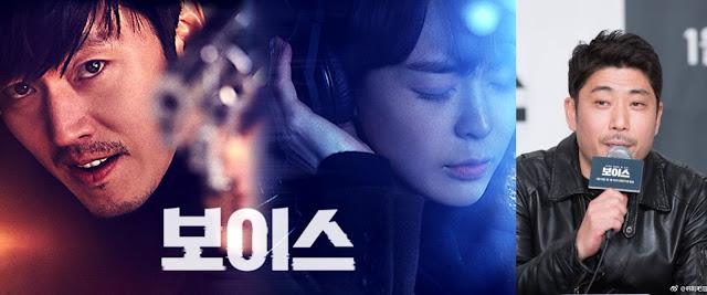 《Voice》導演金弘善再出《手》 全新題材挑戰驅魔巫術元素韓劇