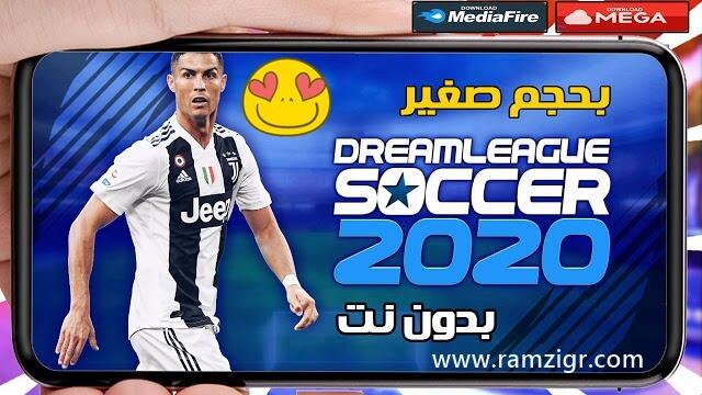 تحميل لعبة Dream League Soccer 2020 للاندرويد [بحجم صغير ] DLS20