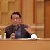 Kotak Amal Diduga Jadi Sumber Pendanaan Terorisme, Kemenag Akan Evaluasi Lembaga Amil Zakat