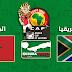 مشاهدة مباراة المغرب وجنوب افريقيا بث مباشر بتاريخ 01-07-2019 كأس امم افريقيا 2019