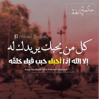 صور شخصية للفيس بوك اسلامية