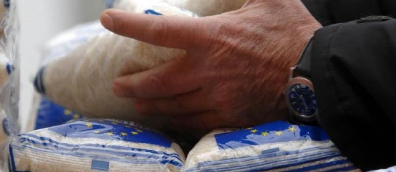 Ενημερωτικές ημερίδες στη Χαλκιδική για τη στήριξη των  ωφελουμένων του Ταμείου Ευρωπαϊκής Βοήθειας για Απόρους