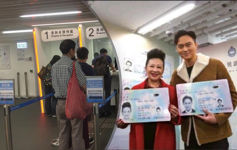 Mulai Juni ini,diharuskan Mengganti Hong Kong Smart ID Bagi  Warga Hong Kong kelahiran 1966 dan 1967
