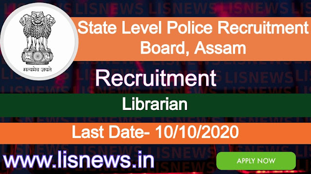 Vacancy of Librarian at State Level Police Recruitment Board, Assam