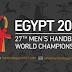 Κεκλεισμένων των θυρών για φιλάθλους, τελικά, το Παγκόσμιο της Αιγύπτου